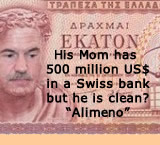 The Greek premiers Mom? Where did she get it?