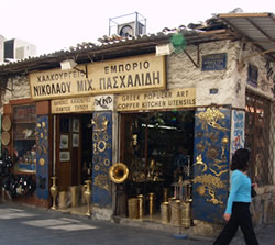 here is a brass shop a vanishing breed in Greece